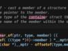 Linux Kernel: 構造体メンバポインタから構造体の先頭ポインタを得るcontainer_ofマクロ